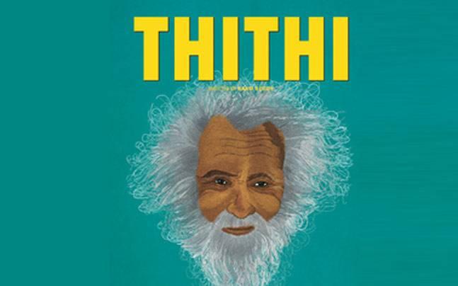 poster thi
