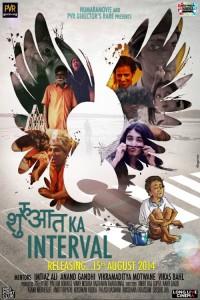 Shuruaat-Ka-Interval-2014
