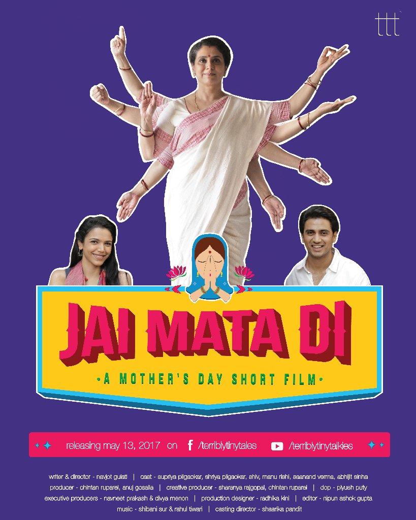 Short film review: Jai Mata Di (TTT)