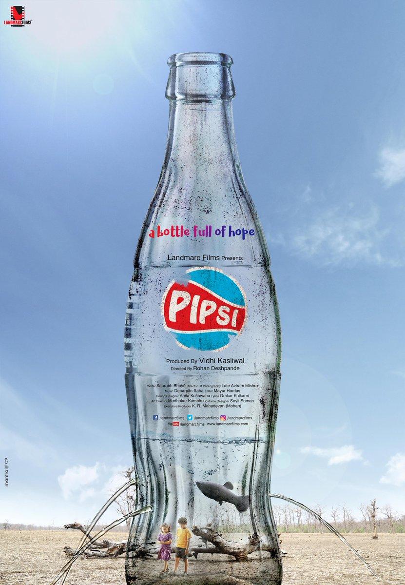 pipsi