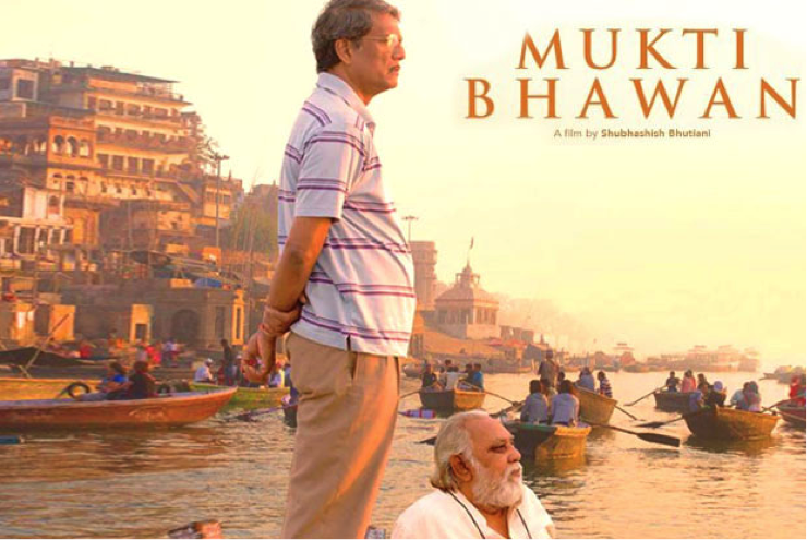 Mukti Bhawan: Of Free Will