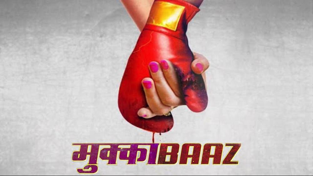 Mukkabaaz: Of Bahut Hua Samman