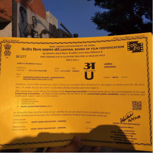 How To Get A Censor Certificate