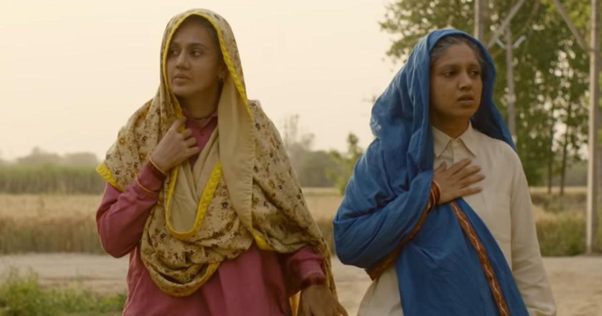 Review: Saand Ki Aankh