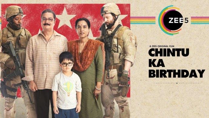 chintu poster
