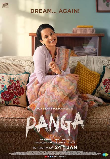 Panga: Luck by second chance