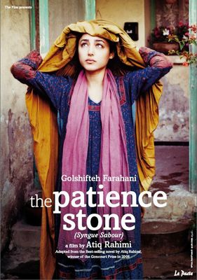 THE-PATIENCE-STONE-Coup-de-Caeur-Europa-Cinemas